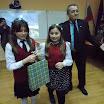 Моята България