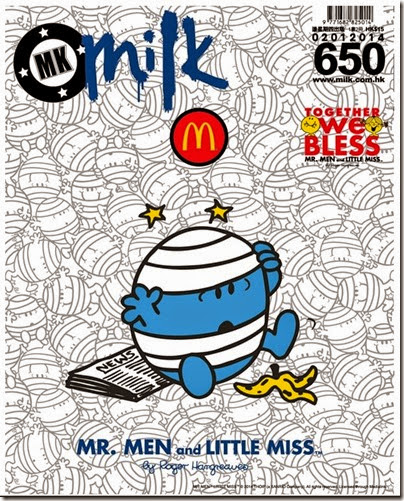 Mcdonald's Collectible - MR MEN & LITTLE MISS Hong Kong (Milk magazine cover)