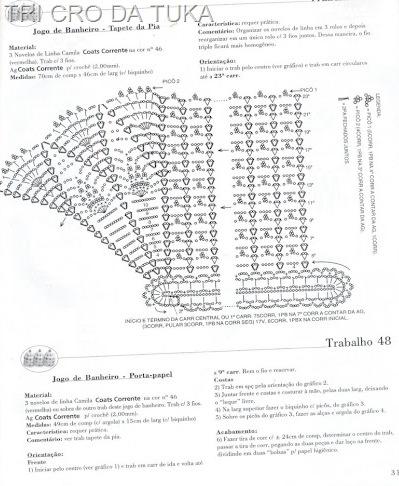 JG VERMELHO 2