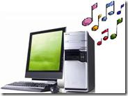 Suonare strumenti musicali online – Migliori siti per farlo