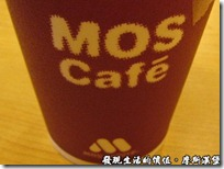 MOS_Cafe01