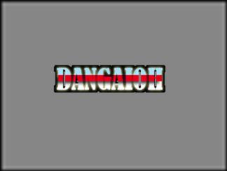 DANGAIOH