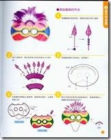 mascaras (2)