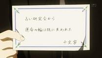 [Mazui]_Hyouka_-_13_[61A6EA94].mkv_snapshot_09.23_[2012.07.15_20.07.59]