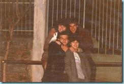 1983 Πρωτοχρονιά έξω απο το Ε΄ Δημοτικό σχολείο 1