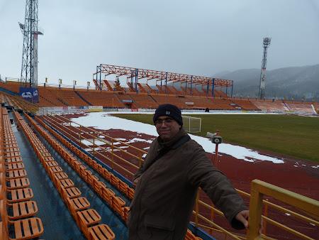 Fotbal Romania: stadion Ceahlaul