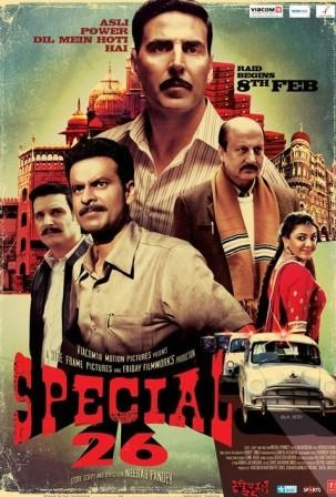 Special-26-Poster