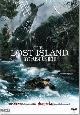 หนังออนไลน์ The Lost Island – เกาะนรกนิรแดน HD