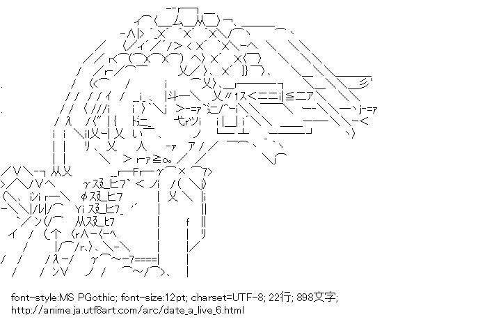 デート・ア・ライブ,時崎狂三