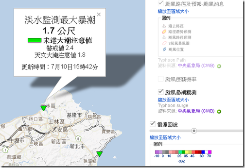 google taiwan crisismap-04