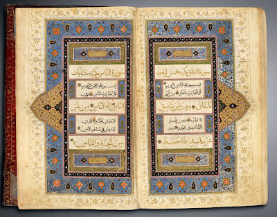 Cat. No. 14: Manuscript of a Mughal Quran India, Mughal, dated 1093 H / May  June 1682 CE Scribe: Muhammad Fazil