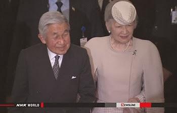 Casal imperial japonês chega à Índia em visita oficial