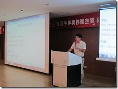 吳志光教授分享生動案例