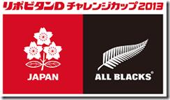 japan-nz-logo