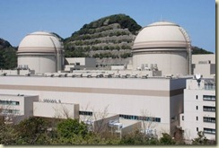 fourth-reactor-building-ohi-nuclear-power-plant-433250
