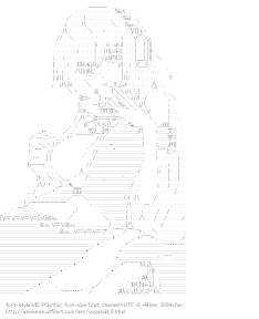 [AA]Megurine Luka (VOCALOID)