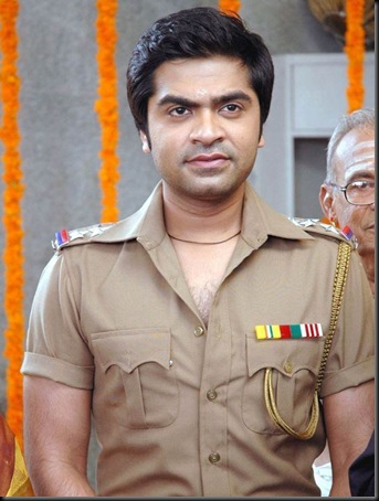 Simbu Osthi Movie Stills Photos