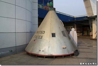 嘉義北迴歸線。太陽館內有23件火箭太空船展示品。