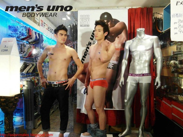 Asian Males - Men's Uno Bodywear  2012 new collection-14