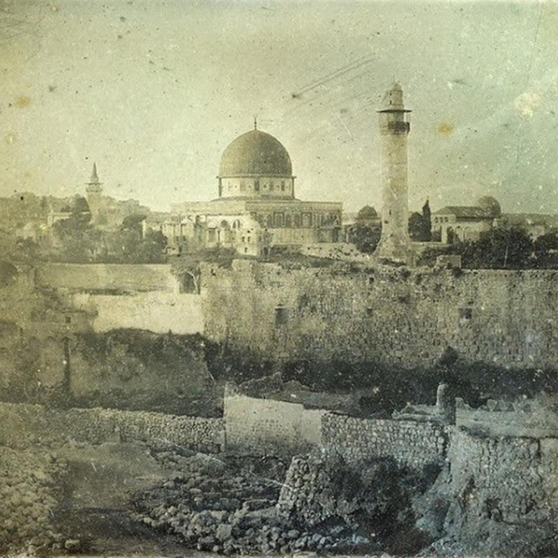As fotografias mais antigas de Jerusalém