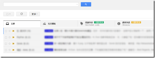 gmail inbox-04
