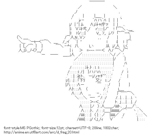 D-Frag!,Shibasaki Roka,Karasuyama Chitose
