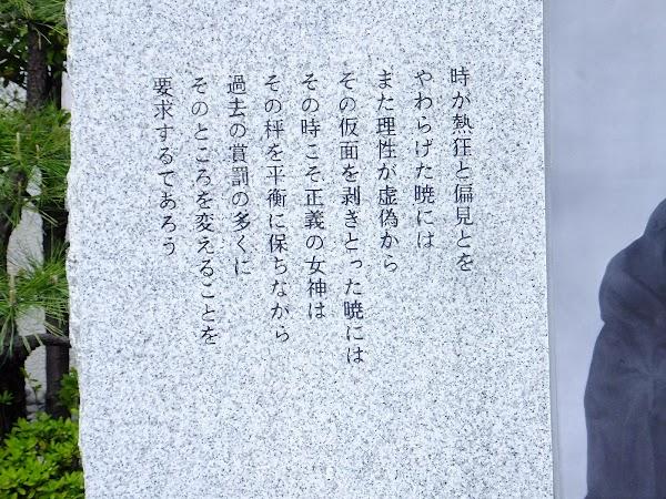 DSCF5550.JPG