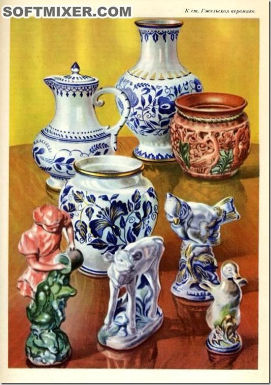 Keramika00013