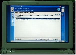 9 DSC_0031
