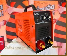 ตู้เชื่อมไฟฟ้า JASIC ARC225i LoGO