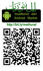 complet-qr-muatturun-m-mathurat-dari-android-market-url-w250