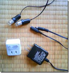 NEC_0431a