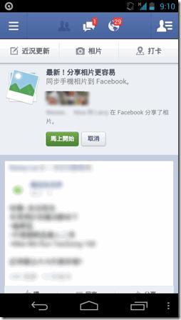 facebook photo-02