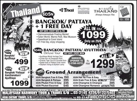 malaysian-harmony-thailand-2011-EverydayOnSales-Warehouse-Sale-Promotion-Deal-Discount