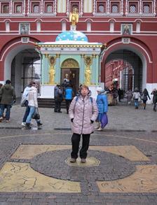 Москва 077