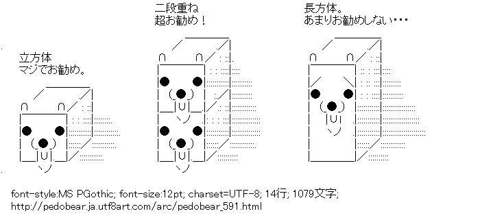 [AA]立方体クマー