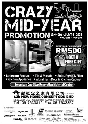 Crazy-Mid-year-new-home-concept-2011-EverydayOnSales-Warehouse-Sale-Promotion-Deal-Discount