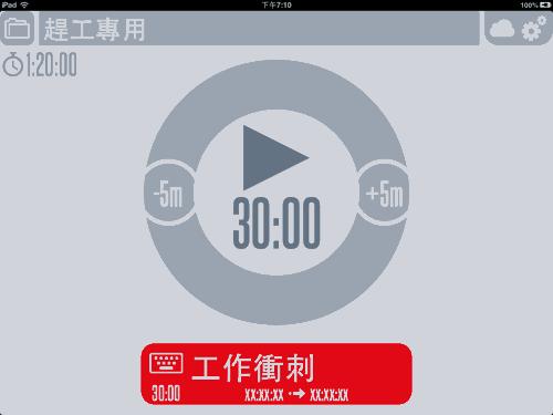 [3030-01%255B2%255D.png]