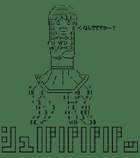 真木夏緒「シュババババッ」 (恋愛ラボ)