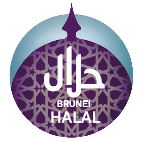[Brunei-Halal-Logo%255B6%255D.jpg]