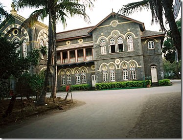 5. Fergusson College, Pune
