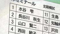 [HorribleSubs]_Tonari_no_Kaibutsu-kun_-_07_[720p].mkv_snapshot_18.21_[2012.11.13_22.34.13]