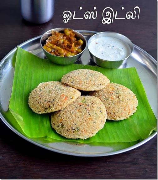 Instant oats idli recipe indian oats instant oats idli recipe indian oats breakfast recipes chitras food book forumfinder Image collections