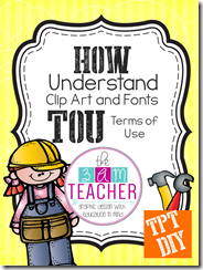 The term TOU can be confusing-click for an easy explantion