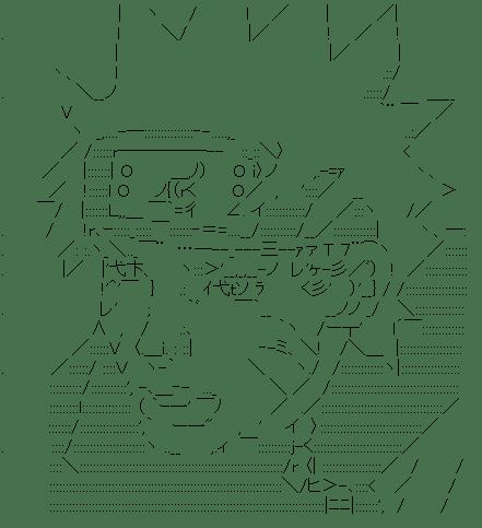 うずまきナルト (ナルト)