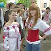 parad-narod-ua_3849.jpg