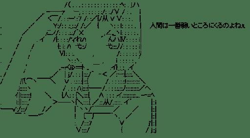 竹井久(咲)