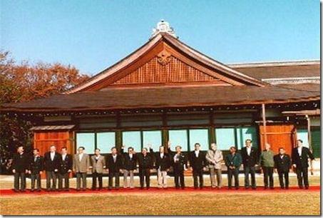 APEC_Leaders'_Meetinga_1995_Osaka