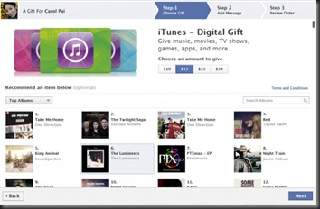 itunesgifts