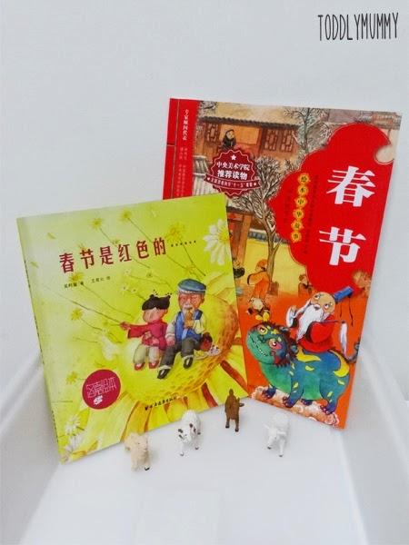 CNY books 1